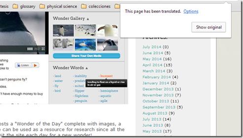 Screenshot 2014-07-25 10.50.20